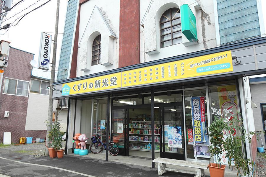 tomamae_nishisan_2.JPG