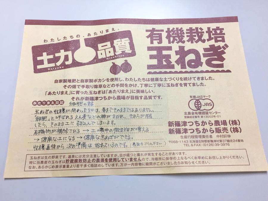 tsuchikara01.jpg