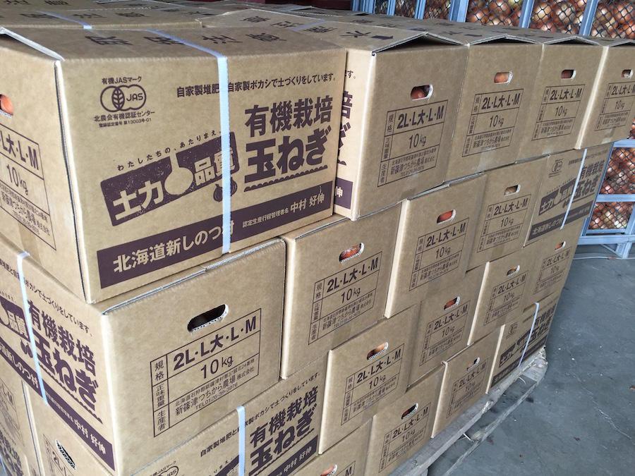 tsuchikara06.jpg