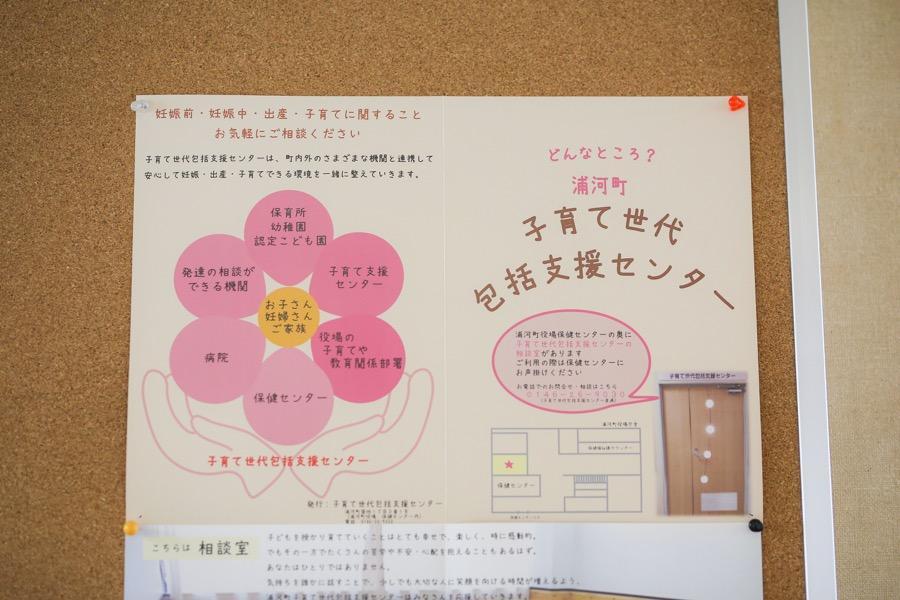 u_hokencenter_7.jpg