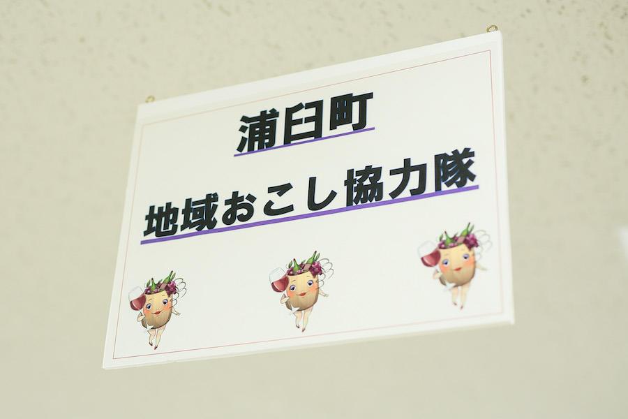 urausu_konno16.jpg