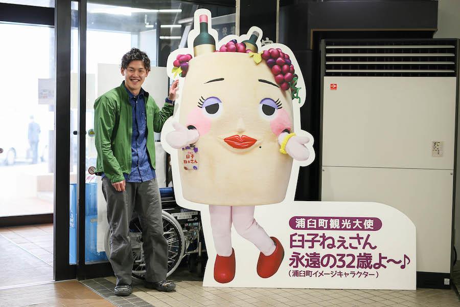 浦臼町地域おこし協力隊 近野永さん