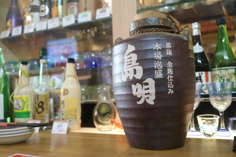 沖縄料理&琉球泡盛 うちなぁー 泡盛館