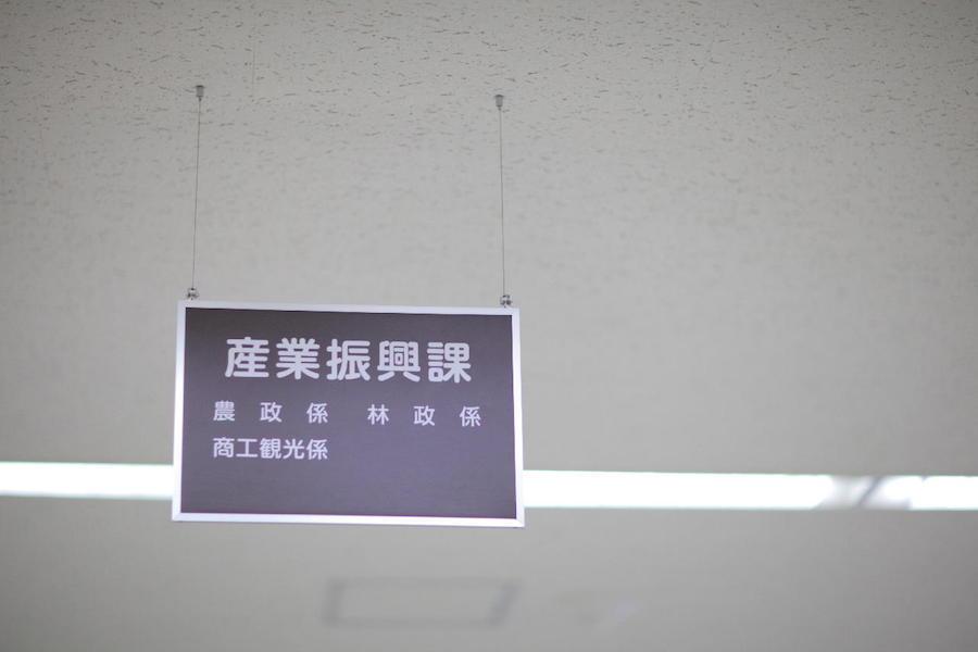 wada_03.jpg