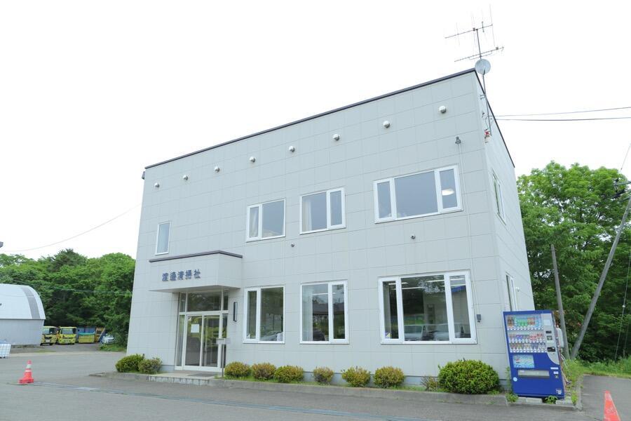 渡邊清掃株式会社