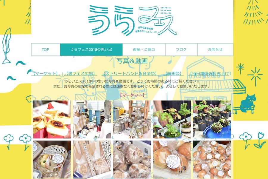 yamaguchi_04.jpg