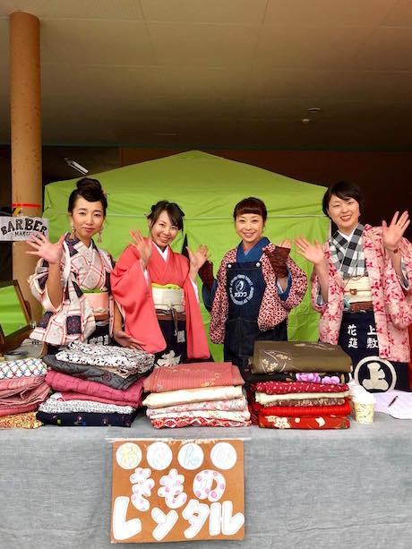 yamaguchi_07.jpg