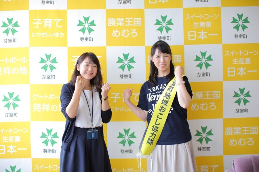 yatokoro_11.JPG